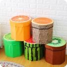 8折免運 繽紛屋絨布水果凳儲物凳創意收納凳收納箱小凳子換鞋凳儲物箱WY
