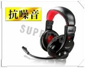 新竹【超人3C】 KINYO EM-3651 超重低音立體聲耳機麥克風 特製加強型線扣 防拉、防斷