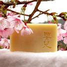 文山手作皂-嬰兒嫩膚皂(沐浴用)