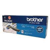 Brother TN-263 263 C 原廠標準容量藍色碳粉匣 適用 L3270CDW L3750CDW