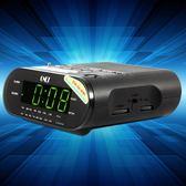 收音機 德國ONEZ電子床頭鬧鐘鐘控收音機大屏幕插卡USB定時MP3播放器 曼慕衣櫃