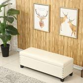 塑料換鞋凳收納凳小矮凳板凳多功能可坐人凳子沙發凳儲物凳 wy