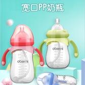 保溫硅膠奶瓶全軟寶寶不銹鋼兒童奶壺保溫瓶喂夜奶嬰幼兒寬口徑 扣子小铺