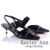 ★2018春夏★Keeley Ann設計美學~文字藝術鬆緊帶全真皮中跟尖頭鞋(黑色) -Ann系列
