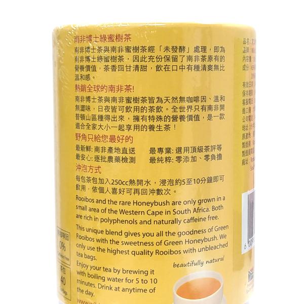 南非國寶茶Wild Cape 野角南非博士綠蜜樹茶-40包/罐[衛立兒生活館]