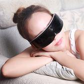 眼部按摩器奧澤美護眼儀眼部按摩儀器眼睛近視力矯正緩解疲勞眼罩視力眼保儀 維多
