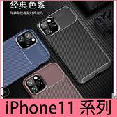 【萌萌噠】iPhone 11 Pro Max 時尚經典商務新款 碳纖維紋 創意甲殼蟲 iPhone11 全包矽膠軟殼 手機殼