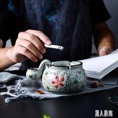 日式手繪青花陶瓷帶水槽煙灰缸 個性創意禮品 家用客廳臥室 DJ12703『麗人雅苑』