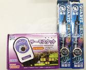 水平衡(控溫器套餐)IC電子控溫器+海鯊450W防爆石英管*2隻 贈拐杖溫度計