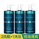 洗髮:不含矽靈,淨透平衡預防頭皮出油不適 沐浴:中性親膚,珍珠蛋白添加