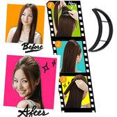 公主頭蓬鬆增高墊髮器 5件組 美髮 造型 增髮量 加厚墊高器
