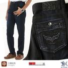 【NST Jeans】瀑布流刷色 彈性牛仔男褲(中腰直筒) 393(66635) 台灣製
