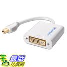 [美國直購] Cable Matters 101002 Gold Plated Mini DisplayPort 白色 to DVI Male to Female Adapter _A22