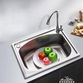 水槽 水槽單槽廚房洗菜盆加厚不銹鋼洗菜池水池單盆水斗拉絲大單槽套餐 全館免運igo