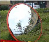 80CM室內道路轉彎廣角鏡凹凸鏡交通反光鏡球面鏡超市防盜鏡HM 衣櫥秘密