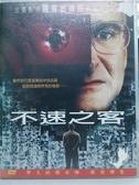 挖寶二手片-Y104-041-正版DVD-電影【不速之客】-羅賓威廉斯 康妮尼爾森(直購價)