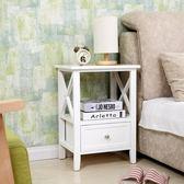 簡約床頭櫃白色唯美床邊櫃整裝臥室儲物收納櫃歐式燈櫃電話櫃 T