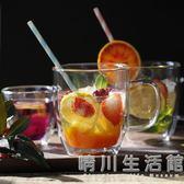 創意雙層玻璃馬克杯 耐熱圓形大容量文藝水晶玻璃杯帶把 晴川生活館