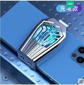 手機散熱器 手機散熱器半導體水冷發燙降溫神器大面積直播專用充電背夾支架 科炫數位