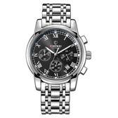 手錶 多功能腕錶 鋼帶石英錶 防水商務錶【非凡商品】w69