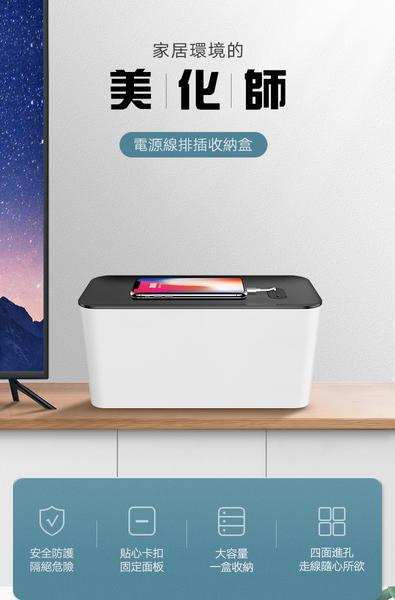 現貨Water3F綠聯 電源線收納盒/整線盒 L Size