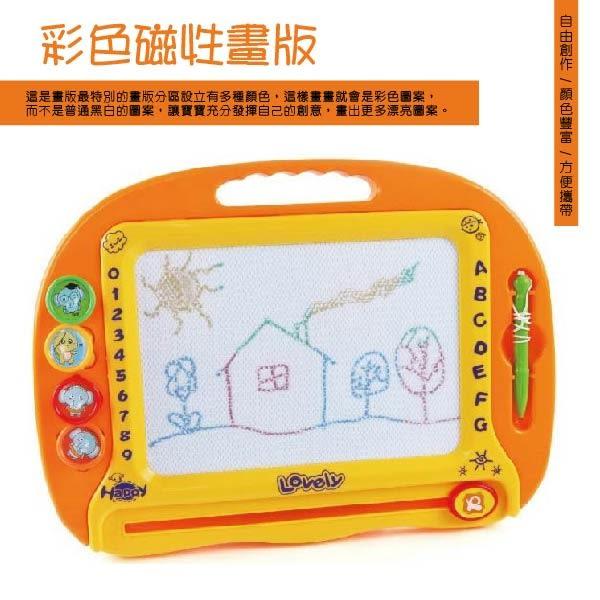 兒童彩色磁性畫板超大寫字板 畫畫板