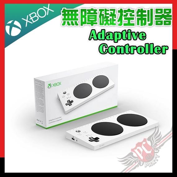 [ PC PARTY ] MICROSOFT 微軟 XBOX 無障礙控制器 ADAPTIVE CONTROLLER