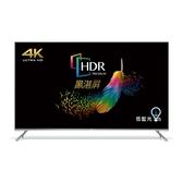 BENQ 75吋4K HDR液晶電視 S75-900