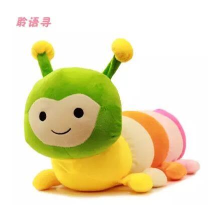 幸福居-七彩毛毛蟲糖寶毛絨玩具蟲寶寶公仔 創意抱枕娃娃兒童女生日禮物(58CM)