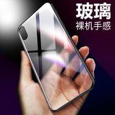 iPhoneX手機殼蘋果X新款玻璃超薄透明防摔套