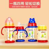 奶瓶 嬰兒奶瓶ppsu寬口徑耐摔6-18個月新生寶寶防脹氣喝水杯帶吸管手柄 珍妮寶貝