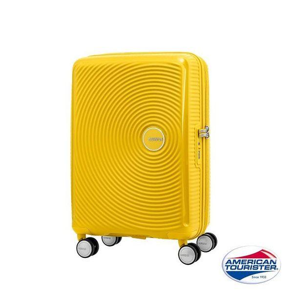 *C羅代言款* AT美國旅行者 20吋Curio立體唱盤刻紋硬殼TSA登機箱(活力黃)