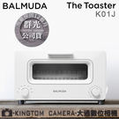 BALMUDA The Toaster ...