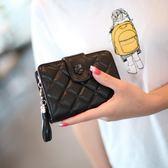 新年好禮 女士韓版時尚新款小清新手拿菱格錢包女短款流蘇學生錢夾
