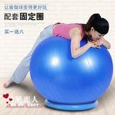 瑜伽球加厚防爆健身球兒童孕婦分娩環保無味瑞士球按摩球  全店88折特惠