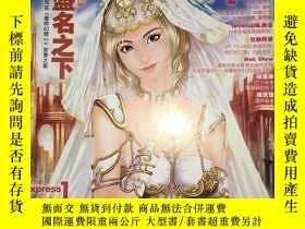 二手書博民逛書店F46罕見LEVEL UP 遊戲城寨 2006.3B 創刊號Y1