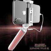 自拍桿蘋果x手機小米vivo通用iPhone7神器6Plus補光8超長6s自牌7p「時尚彩虹屋」