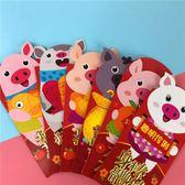 【36枚】紅包新年立體豬兒童紅包卡通壓歲包【聚寶屋】