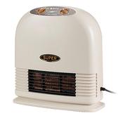 優佳麗陶瓷電暖器 HY-228