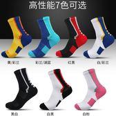 3雙高筒籃球襪加厚毛巾底運動襪 吸汗專業籃球精英襪子男