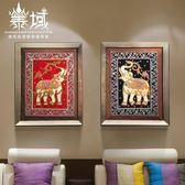刺繡壁畫泰域 東南亞刺繡大象珠繡畫 泰國有框裝飾畫客廳房間床頭泰式壁畫YXS「繽紛創意家居」