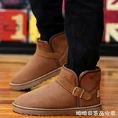 棉靴男-冬季雪地靴男士防水棉靴子東北加厚男鞋高幫加絨保暖棉鞋男面包鞋 糖糖日系