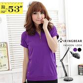 棉麻上衣--釘釦飾帶拉鍊口袋POLO領口素面短袖上衣(白.黑.紫M-5L)-U129眼圈熊中大尺碼