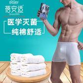 6條一次性內褲旅行男女純棉一次性平角褲短褲產婦學生免洗