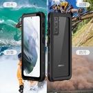 簡約Galaxy S21+保護套 透明軟殼三星S21 Ultra手機殼 SamSung S21手機套創意 防水殼三星S21保護殼