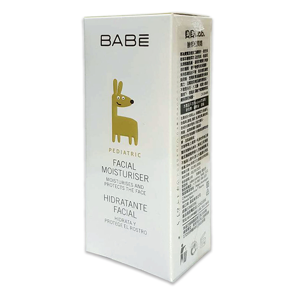 BABE貝貝Lab.臉部滋潤霜50ml/瓶 公司貨中文標 PG美妝