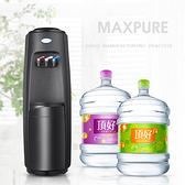 頂好 直立式冰溫熱飲水機(黑) + 鹼性離子桶裝水20L X 10瓶 + 麥飯石涵氧桶裝水20L X 10瓶