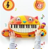 兒童樂器玩具 比樂大嘴貓琴電子琴初學鋼琴音樂玩具樂器 東京衣秀 YYP