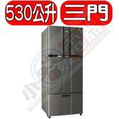 SAMPO聲寶【SR-A53DV(K2)】530公升智慧變頻三門冰箱