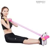 腳蹬拉力神器運動仰臥起坐女輔助健身器材家用彈力繩 凱斯盾